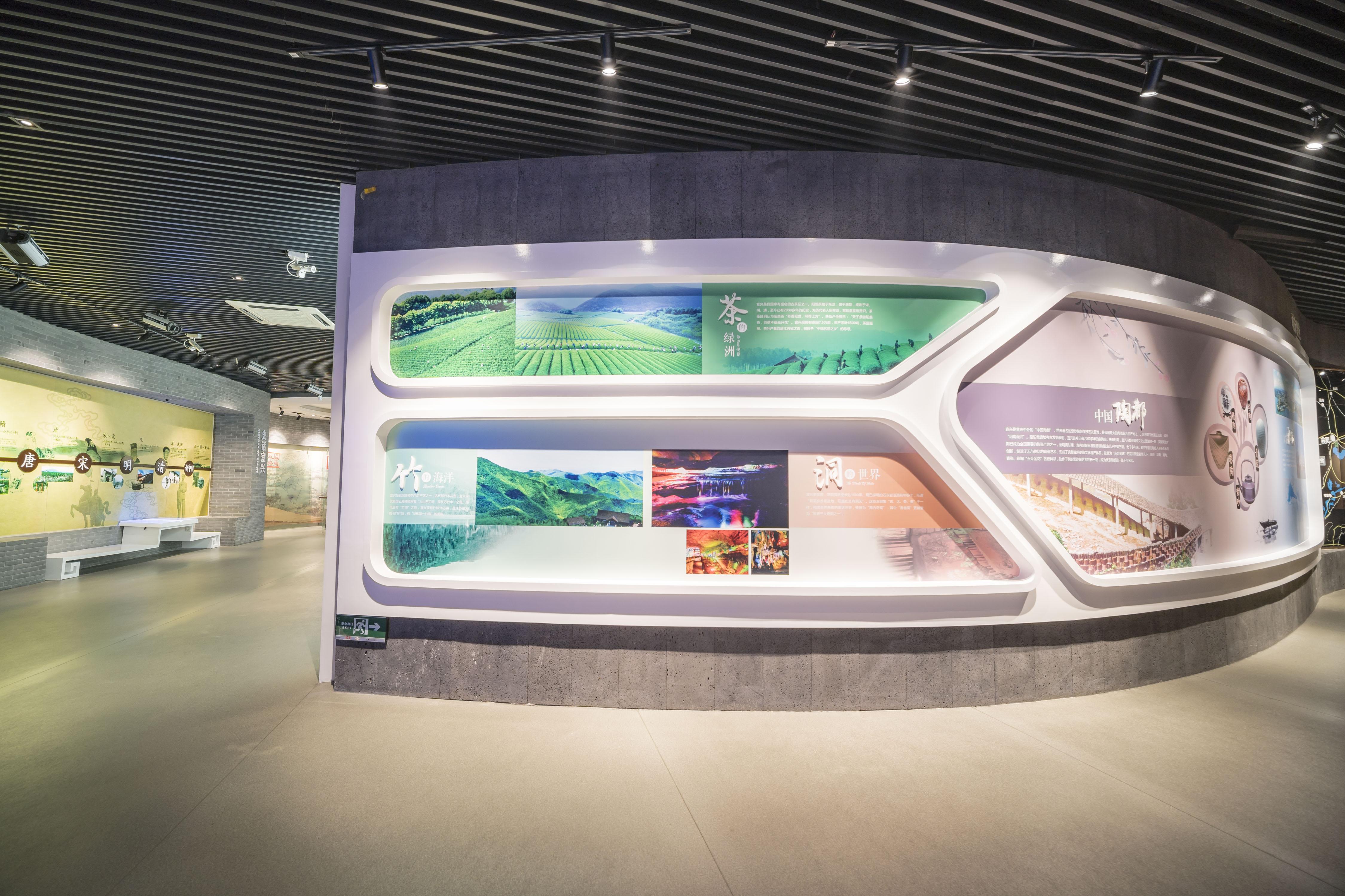 宜兴规划展示馆3