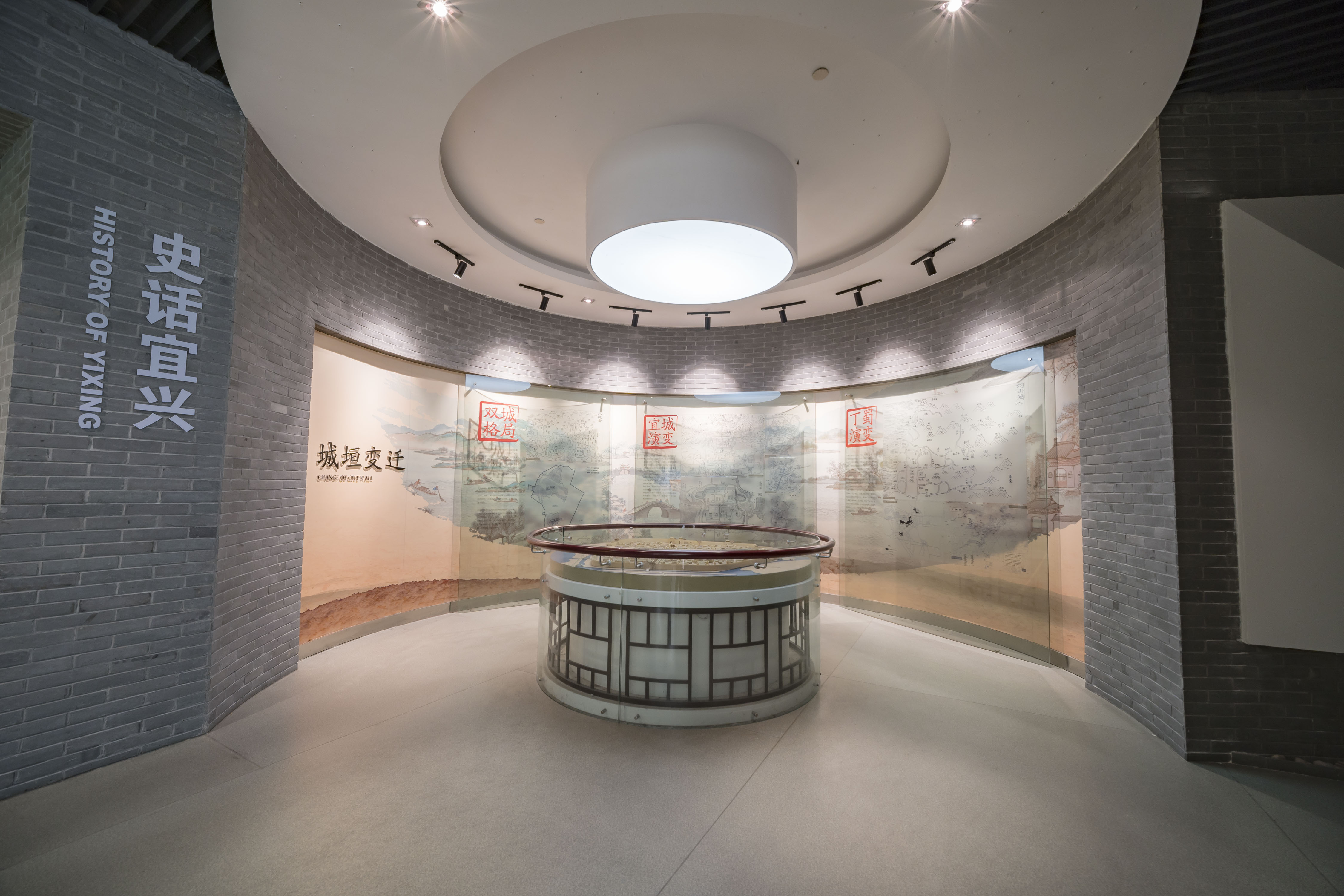 宜兴规划展示馆2