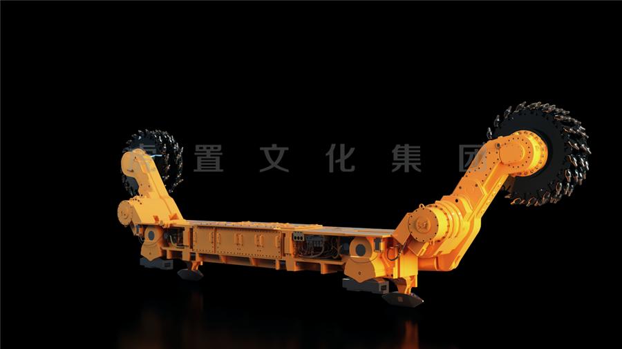 采煤机3D效果图