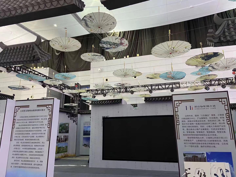 展览陈列工程设计与施工一体化项目